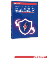 HD革命/WinProtector ver.5 with Network Controller Corp. Edition